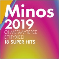 MINOS 2019  / Οι μεγαλύτερες επιτυχίες ! 18 Super Hits