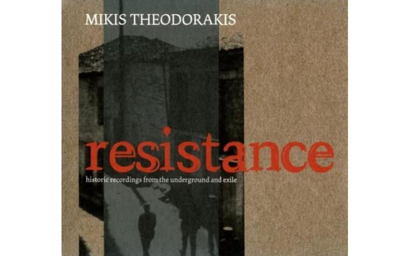 Θεοδωράκης Μίκης - Resistance