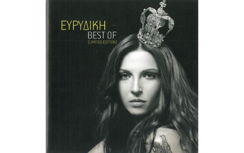 Ευριδίκη  - Best of