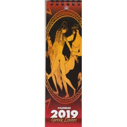 Ημερολόγιο τοίχου / Σελιδοδείκτης 2019: Αρχαίοι Ελληνες Εραστές