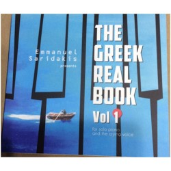 Saridakis Emmanouel - The Greek real book vol1