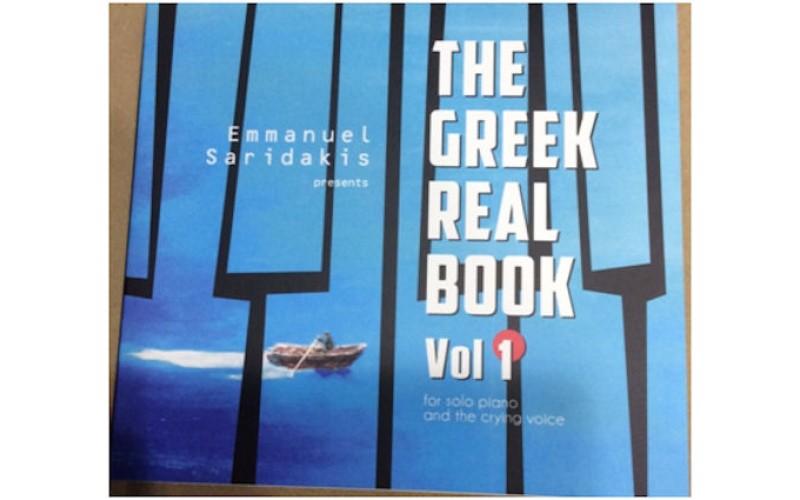 Saridakis Emmanouel - The Greek real book vol1