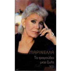 Μαρινέλλα - Τα τραγούδια μιας ζωής