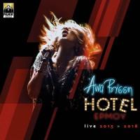 Βίσση Αννα - Hotel Ερμού Live 2015-2018