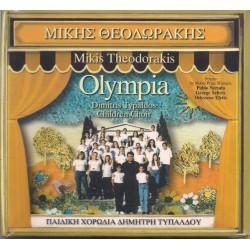 Θεοδωράκης Μίκης - Olympia (Παιδική χορωδία Δημήτρη Τυπάλδου)