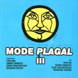 Mode Plagal - III