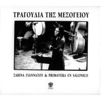 Γιαννάτου Σαββίνα & Primavera en Salonico - Τραγούδια της Μεσογείου