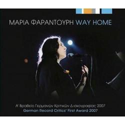 Φαραντούρη Μαρία - Way home