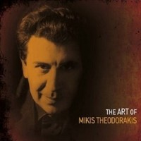 The art of Mikis Theodorakis (Instrumental)