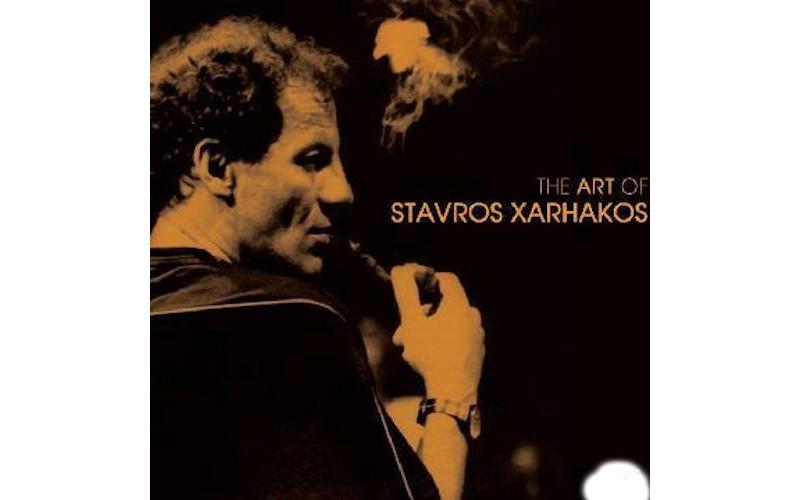 Ξαρχάκος Σταύρος - The art of Stavros Xarhakos