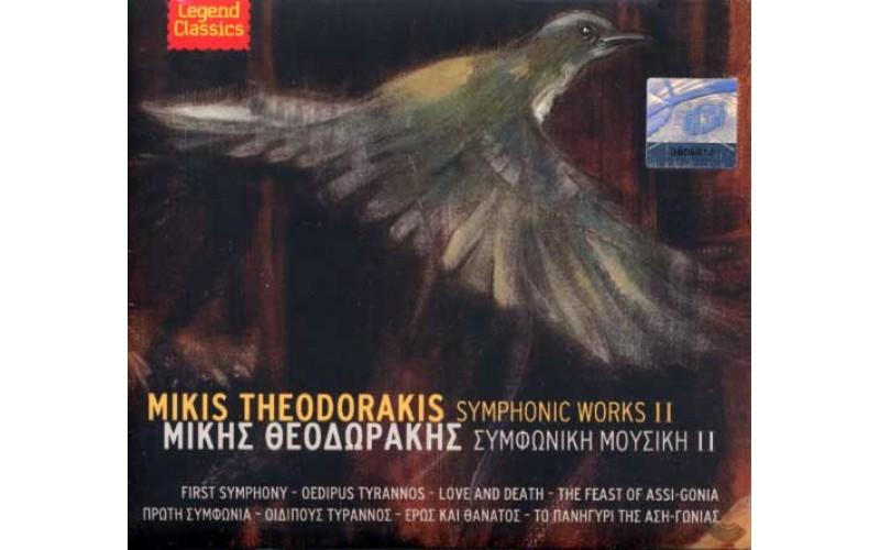 Θεοδωράκης Μίκης - Συμφωνική μουσική II