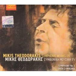 Θεοδωράκης Μίκης - Συμφωνική μουσική IV / Τρίτη συμφωνία