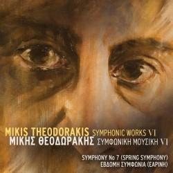 Θεοδωράκης Μίκης - Συμφωνική μουσική VI