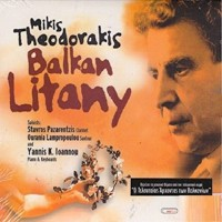 Θεοδωράκης Μίκης - Balkian Litany