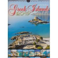 Ημερολόγιο τοίχου 2019: Ελληνικά νησιά