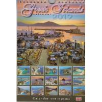 Ημερολόγιο τοίχου 2019: Ελληνικά νησιά*