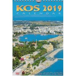 Ημερολόγιο τοίχου 2019: Κως