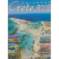 Ημερολόγιο Τοίχου 2019: Κρήτη