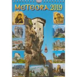 Ημερολόγιο τοίχου 2019: Μετέωρα