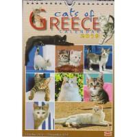 Ημερολόγιο τοίχου 2019: Ελληνικές γάτες