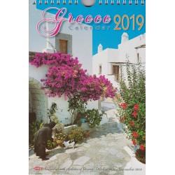 Ημερολόγιο τοίχου 2019: Ελλάς***