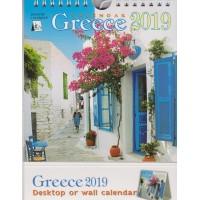 Ημερολόγιο τοίχου / επιτραπέζιο 2019: Ελλάς