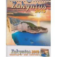Ημερολόγιο τοίχου / επιτραπέζιο 2019: Ζάκυνθος / Ζάντε