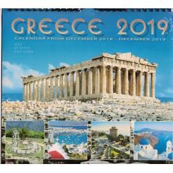 Ημερολόγιο τοίχου 2019: Ελλάς****