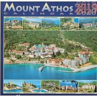 Ημερολόγιο τοίχου 2019: Αγιον Ορος