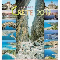 Ημερολόγιο τοίχου: Κρήτη 2019