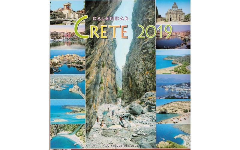 Ηεμρολόγιο τοίχου: Κρήτη 2019
