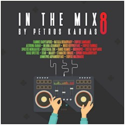 In the Mix Vol.8 by Petros Karras