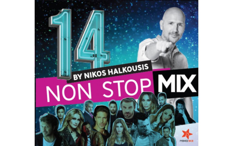 Non Stop Mix 2018 by Nikos Halkousis