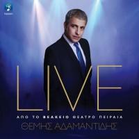Αδαμαντίδης Θέμης - Live από το Βεάκειο Θέατρο Πειραιά