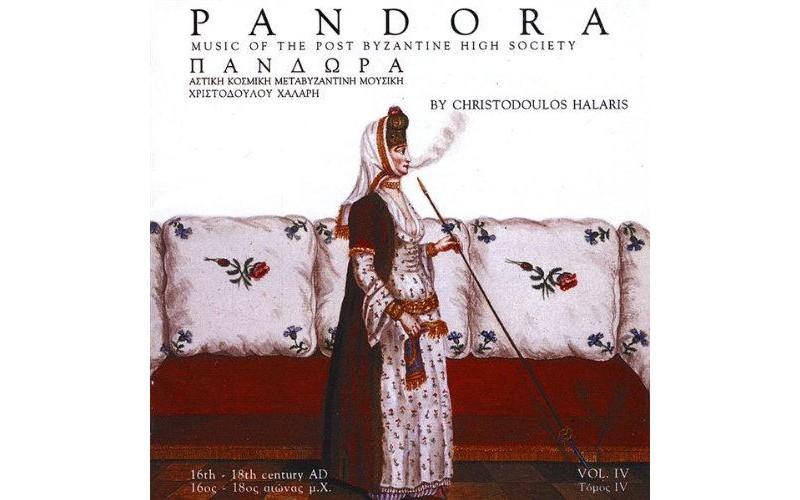Χάλαρης Χριστόδουλος - Πανδώρα IV
