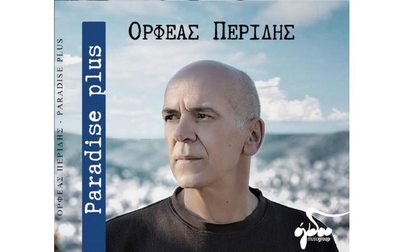 Περίδης Ορφέας - Paradise Plus