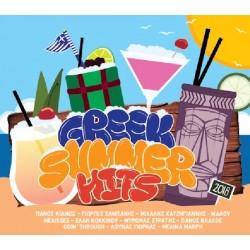 Greek Summer Hits 2018
