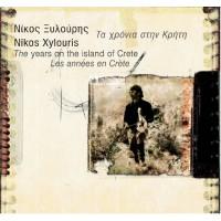 Ξυλούρης Νίκος -  Τα χρόνια στην Κρήτη