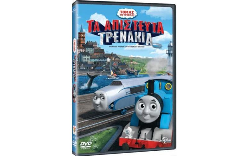 Τόμας το Τρενάκι: Τα απίστευτα τρενάκια (Thomas & Friends: Extraordinary Engines)