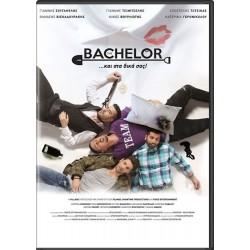 Bachelor ...και στα δικά σας!