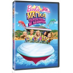 Barbie: Περιπέτεια με δελφίνια