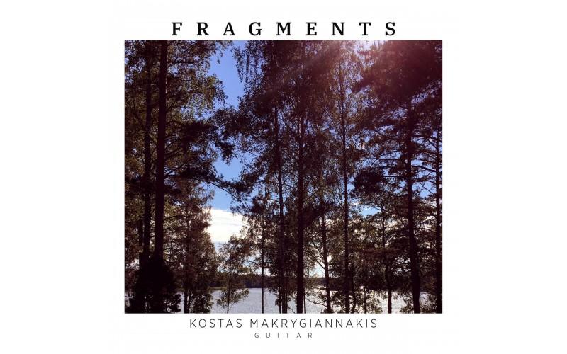 Μακρυγιαννάκης Κώστας - Fragments
