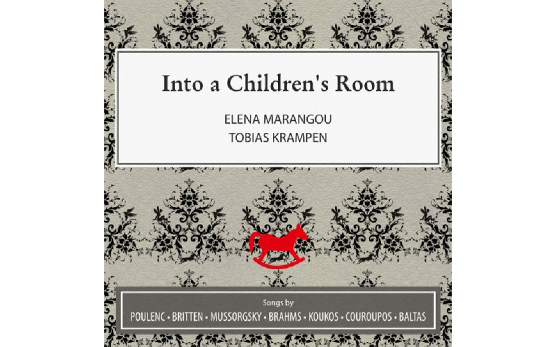 Μαραγκού Ελενα / Tobias Krampen - Into a children's room