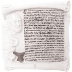 Ο όρκος του Ιπποκράτους στα Αγγλικά / (Διακοσμητικό αλαβάστρινο άγαλμα 21εκ.)