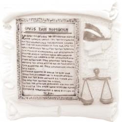 Ο όρκος των νομικών στα Ελληνικά  (Διακοσμητική αλαβάστρινη πλακέτα 13εκ.)
