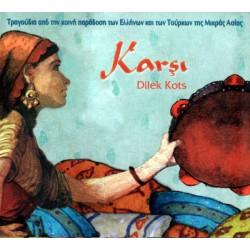 Dilek Kots (Koc) - Karsi