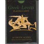 Τράπουλα: Greek lovers*