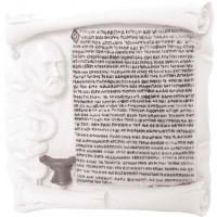Ο όρκος του Ιπποκράτους στα Ελληνικά / Ε (Διακοσμητικό άγαλμα 13εκ.)