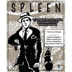 Κογιάννης Δημήτρης - Spleen