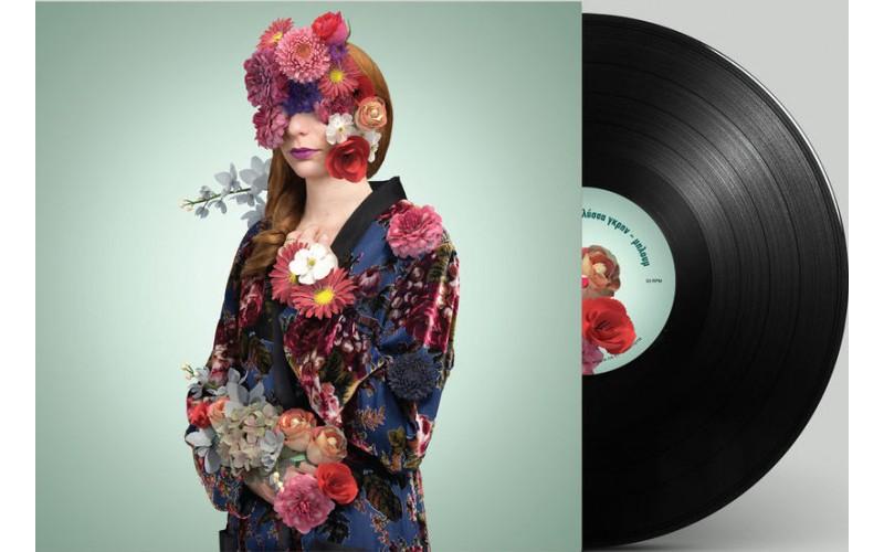 Nalyssa Green - Μπλουμ (LP)